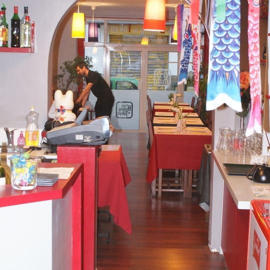 from beijing to tokyo restaurant chinois bordeaux avec linternaute. Black Bedroom Furniture Sets. Home Design Ideas