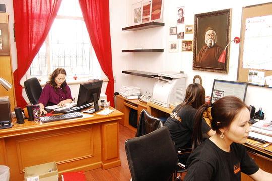 Dans les bureaux