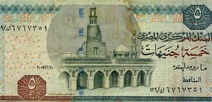 3e L Egypte Avec Un Big Mac A 1 03 Euro