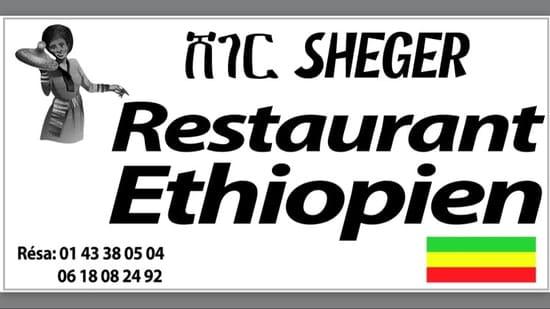 Restaurant : Sheger  - http://www.restaurantethiopien.fr -