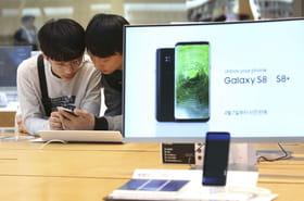Samsung Galaxy S8: prix, date de sortie, fiche technique...