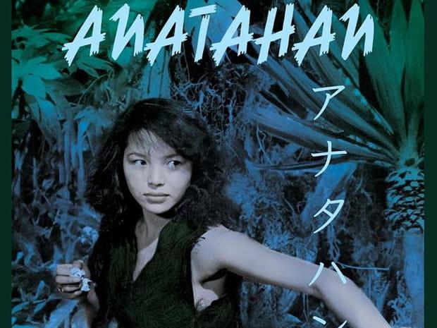Fièvre sur Anatahan