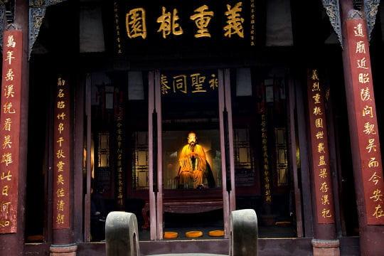 Temple de Wuhou Chengdu Sichuan