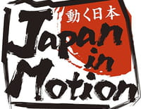 Japan in Motion : Episode 15