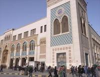 Gare centrale : Le Caire, gare Ramsès