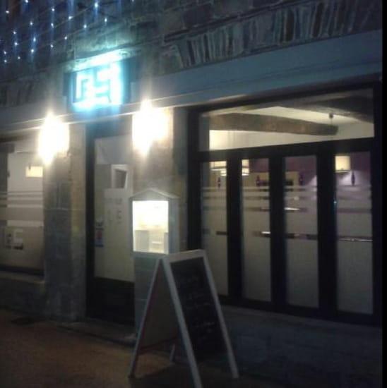 Restaurant : Le 5  - Super décoration, bon resto -