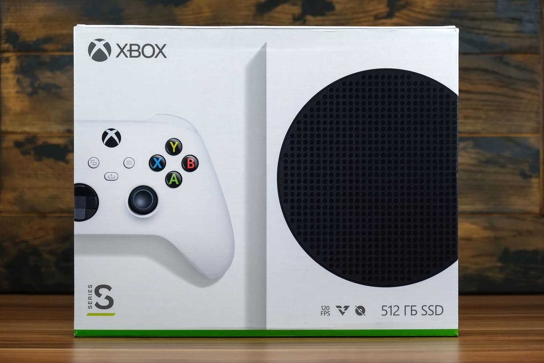Bon plan Xbox Series S: première baisse de prix pour la console