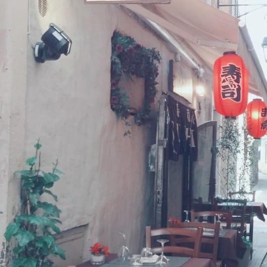 Restaurant : Kom Au Japon