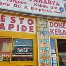 Entrée : Restaurant Tarabya  - Façade du Restaurants  -