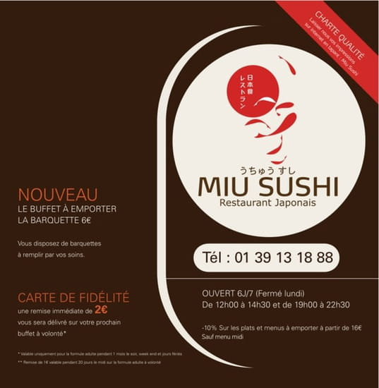 Miu Sushi  - Menu -