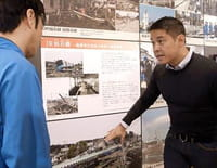 Smart Cities : Higashi-Matsushima, Japon