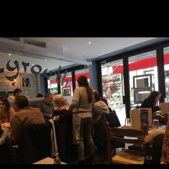 Restaurant : Le Beyrouth  - Le Beyrouth à Tours. Un concentré de saveurs et de parfums  -