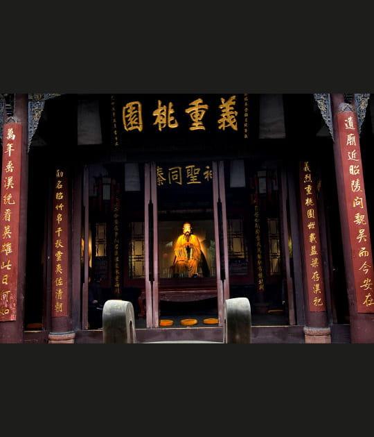 Le temple de Wuhou à Chengdu