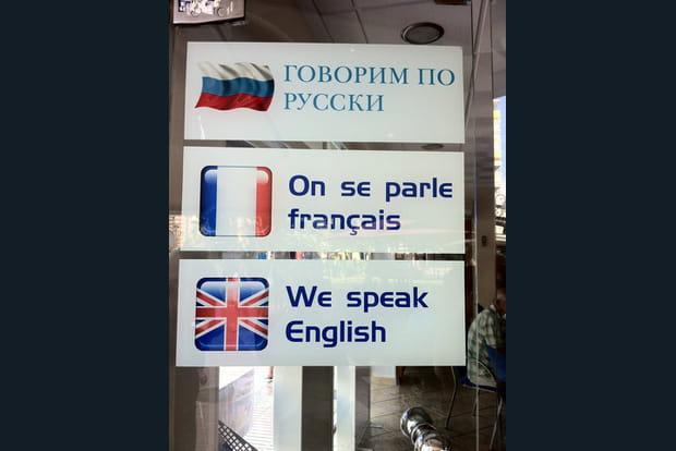 ici  on se parle francais