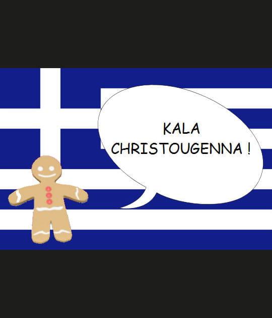 En grec