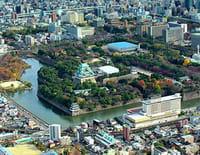Le Japon entre ciel et terre : L'île au pied de la montagne