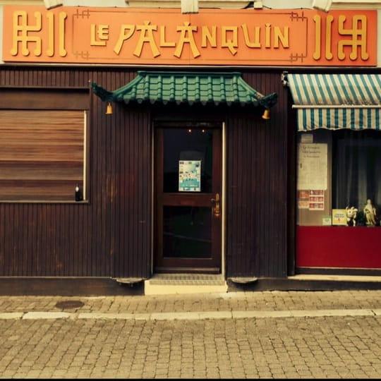 Restaurant Chinois Voiron