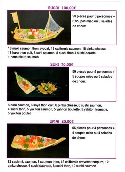 Kinoko Sushi  - Menu page 5 -