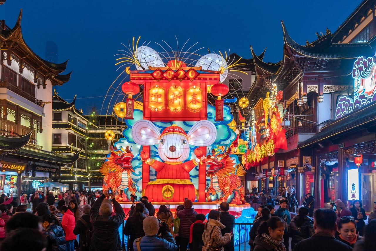 Nouvel An chinois2020: l'année du Rat de Métal débute le 25janvier!