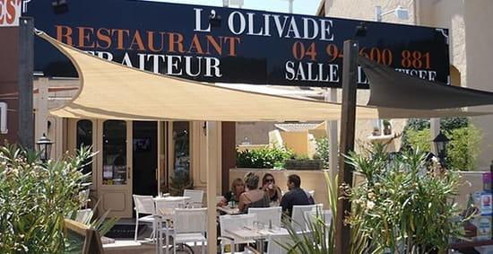 Restaurant L'Olivade  - Restaurant L'Olivade -
