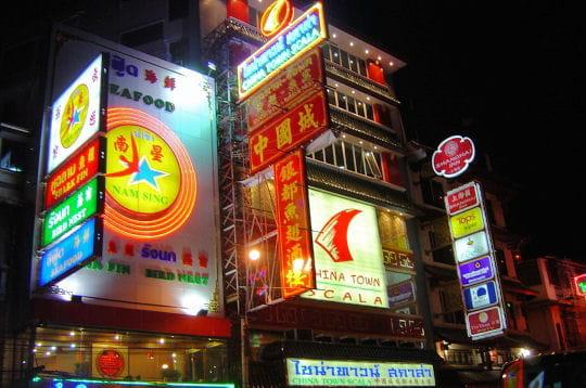Une nuit à Bangkok