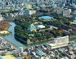 Le Japon entre ciel et terre