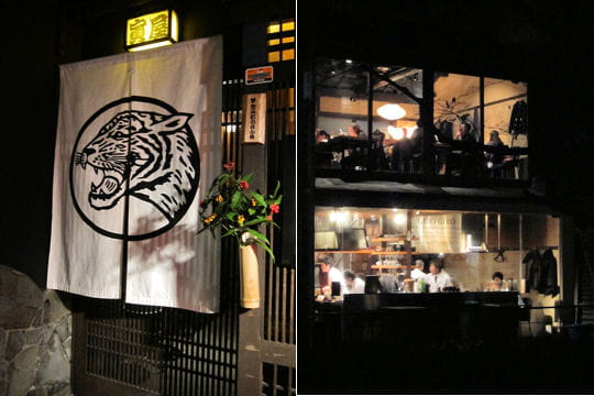 Une nuit à Gion