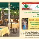 Au Vieux Beyrouth
