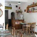 Casseroles et Vieilles Gamelles  - 1 er salle sur rue -