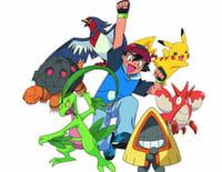 Pokémon : la ligue indigo : La bande des bicyclettes