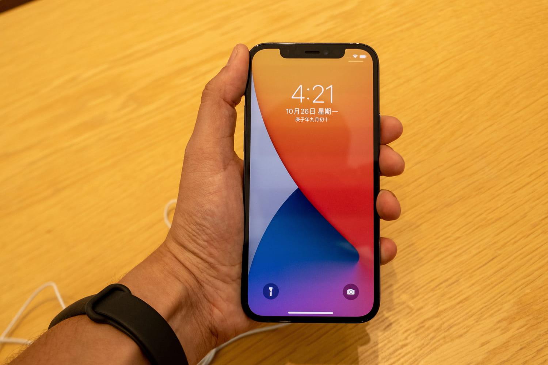 iPhone 13: innovations, nouveaux prix... Apple présente sa gamme 2021