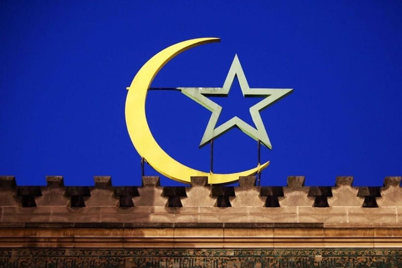 Ramadan 2017 : le début du jeûne, une date qui se fait ...