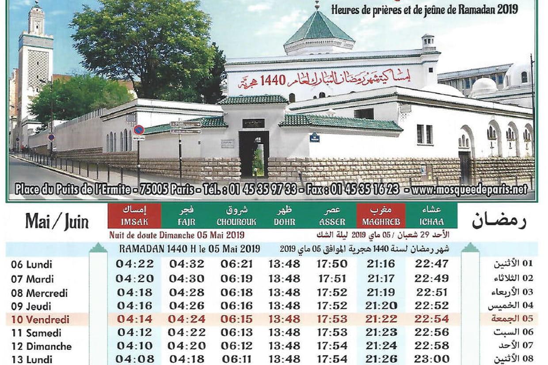 Ramadan 2020 Calendrier Lyon.Horaire Ramadan 2019 Paris Ramadan Prayer Times Timetable