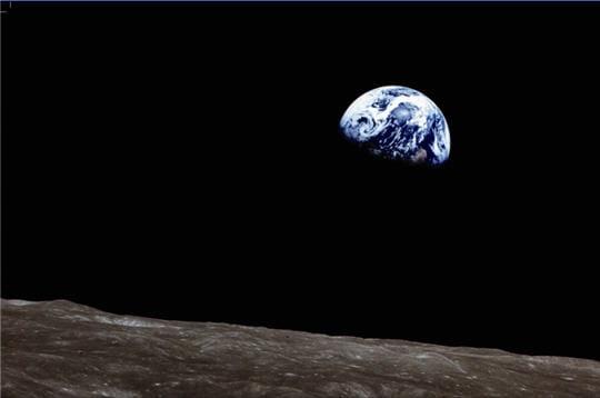 Vue lunaire de la Terre