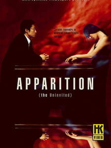 Apparition - The Uninvited