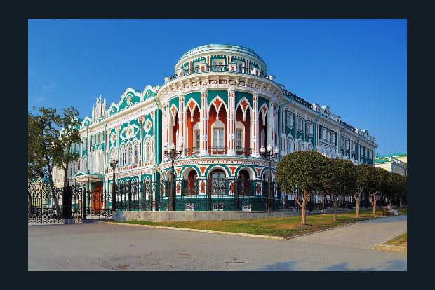 Ekaterinbourg, à cheval entre Europe et Asie
