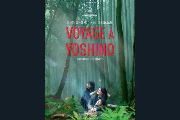 Voyage à Yoshino - Photo 1
