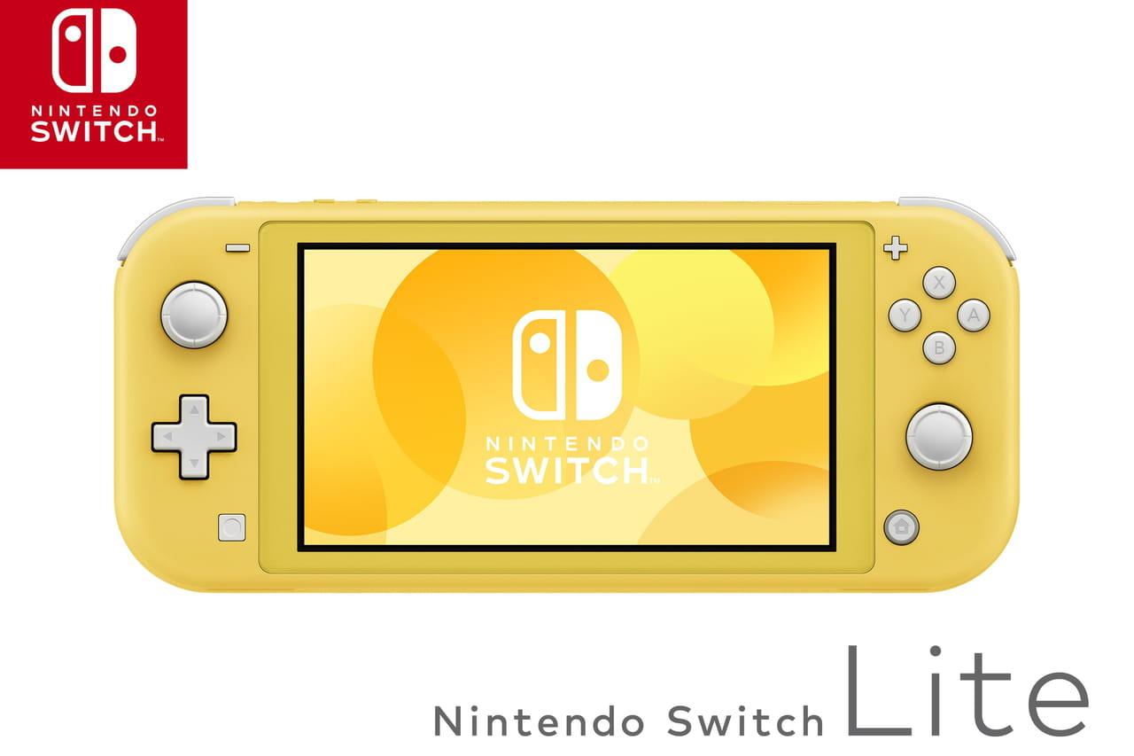 Nintendo Switch Lite: quelle date de sortie et quel prix pour la console?