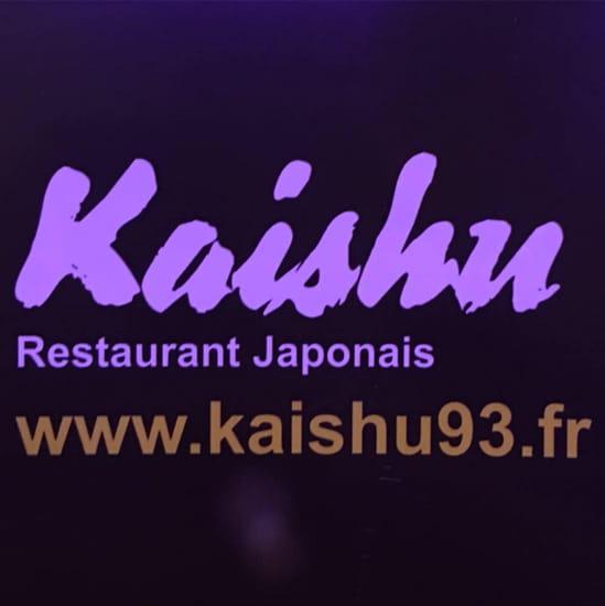 , Restaurant : Kaishu  - Restaurant japonais -   © Kaishu