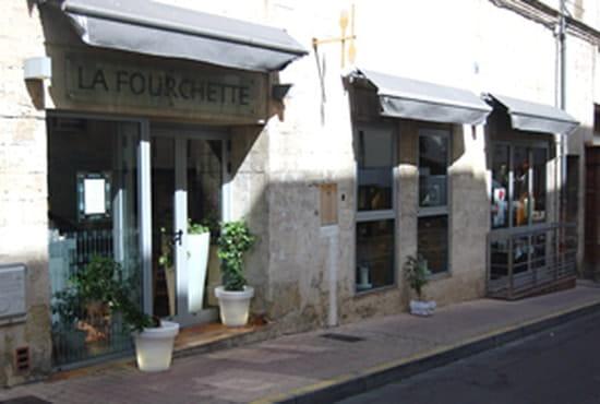 La Fourchette  - Au cœur de la Cité des Papes, à deux pas de la place de l'horloge -