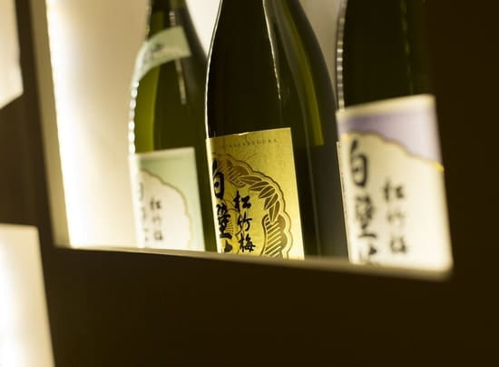 Wa Izakaya  - bar à saké -