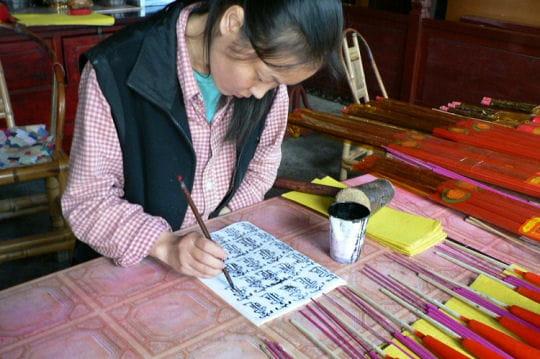 Patience et vertu à Qingcheng Shan