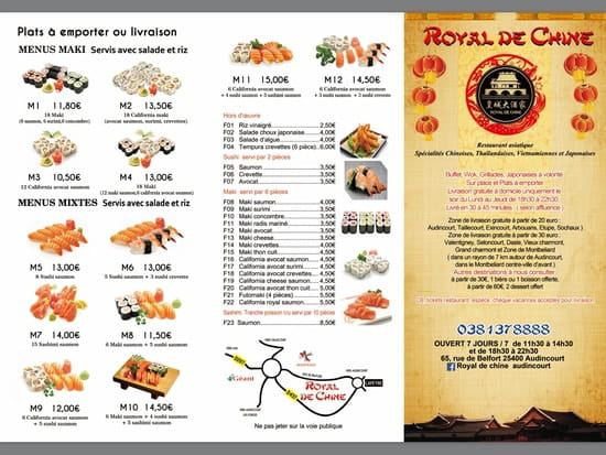Royal de Chine  - Menu du restaurant -   © Jj