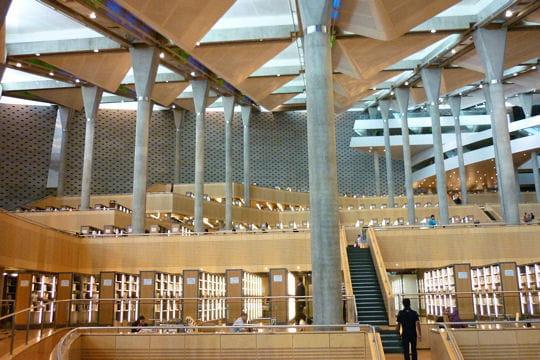 La bibliotheca Alexandrina en Egypte