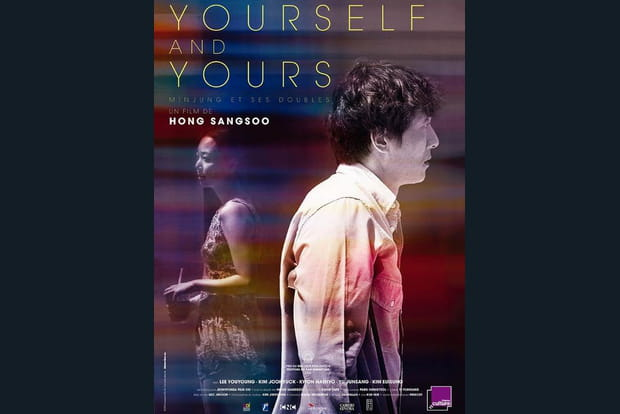 Yourself and Yours - Photo 1