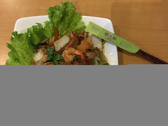 Plat : Pho 13  - Pâtes de riz sautées à la viande -   © pho13
