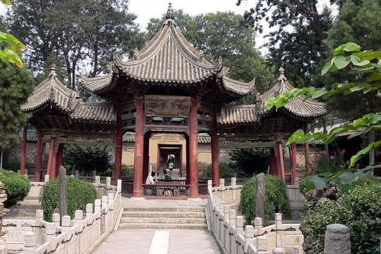 Centre de la Chine