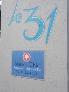 Le 31 Bistrot Chic  - Vous ne pouvez pas nous manquer, en plein coeur de ville. -
