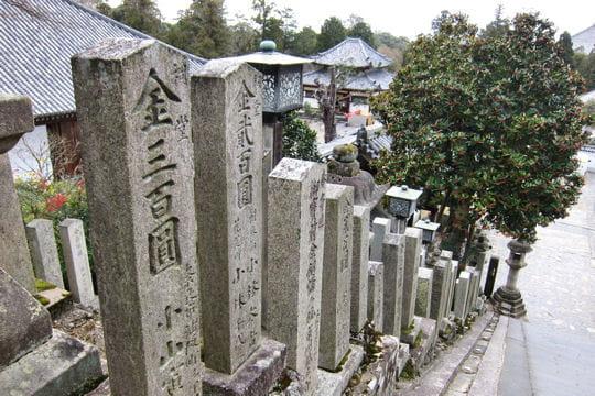 Les stèles de Nara