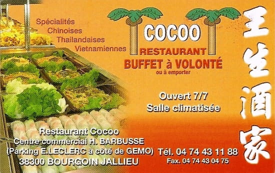 Cocoo  - Carte visite du restaurant. -